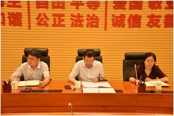 法制报告会后感_榆林矿业集团有限公司