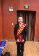 """我公司董昇厚荣获第五届""""榆林好人•爱岗敬业""""荣誉称号"""